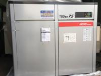 Máy nén khí Hitachi mới