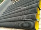 ống HDPE thành đôi