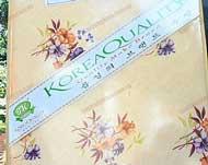 Nệm bông ép KOREA QUALITY 10 sao