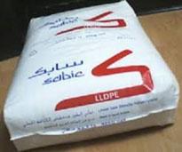 Hạt nhựa LLDPE 218W