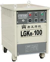 Máy cắt PLASMA-LGK - 100