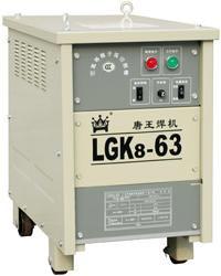 Máy cắt PLASMA-LGK 63
