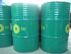 BP Vanellus Multi