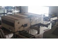 Máy bế giấy tự động