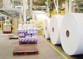 Giấy cuộn công nghiệp