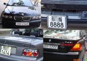 Dịch vụ truy tìm biển số xe