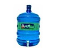 Bình nước uống tinh khiết Wami 20l loại úp
