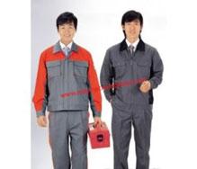 Đồng phục kỹ thuật