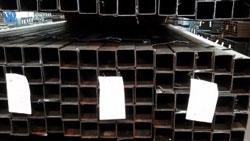 Thép hộp đen