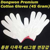 Premium Cotton Gloves