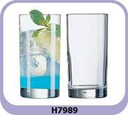 Ly H7989 thùng 48 ly