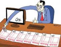 Dịch vụ chữ ký số