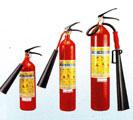 Bình chữa cháy