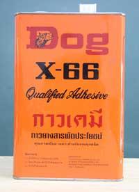 Keo Dog X66 (3kg)