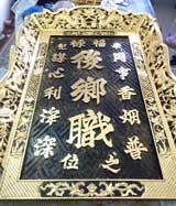 Đồ gỗ dát vàng