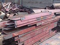 Phế liệu sắt - thép