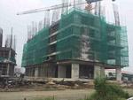 Thi công xây dựng chung cư