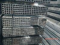 Vuông hộp inox công nghiệp 201