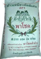 Gạo Thái Xanh