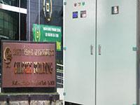 Dự án nhà máy Gilimex Bình Thạnh