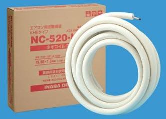 Cuộn ống đồng tích hợp bảo ôn chống cháy