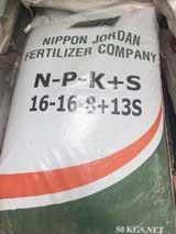 NPK Jordan
