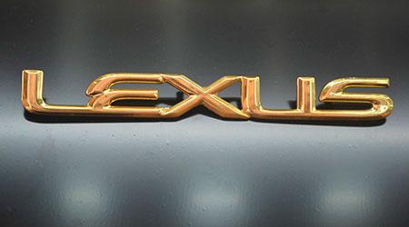 Mạ logo