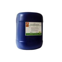 Hoá chất tẩy rửa có tính axit hợp kim nhôm RC-Y