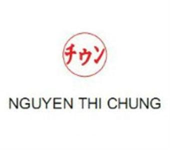 Khắc dấu tiếng Nhật