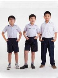 Đồng phục tiểu học