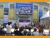 Hội chợ triển lãm