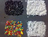 Nhựa băm