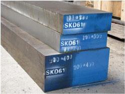 Thép làm khuôn SKD 61