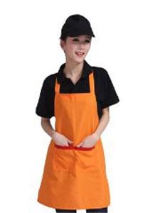 Đồng phục phục vụ