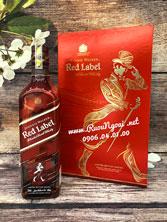 Rượu Red Label
