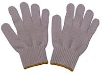 Găng tay len màu kem