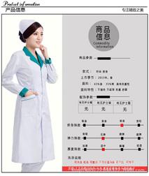 Đồng phục bác sỹ - Y tá