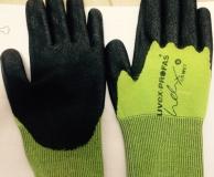 Găng tay chống cắt loại 2