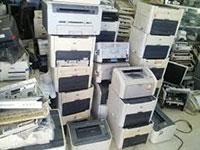 Phế liệu máy móc cũ