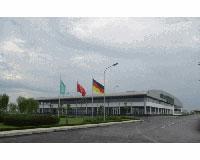 Nhà máy Bbraun