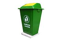 Thùng rác sinh hoạt