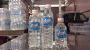 Nước uống đóng chai tinh khiết