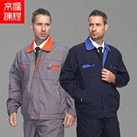 Quần áo bảo hộ lao động dầu khí