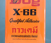 Keo phun S8