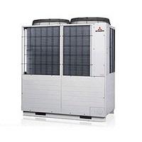 Máy lạnh công nghiệp Mitsubishi
