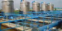 Hệ thống xử lí nước cấp