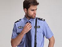 Đồng phục công ty bảo vệ