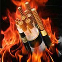 Cáp điện lực chống cháy