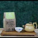 An mộc trà