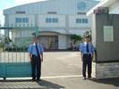 Bảo vệ an ninh nhà máy